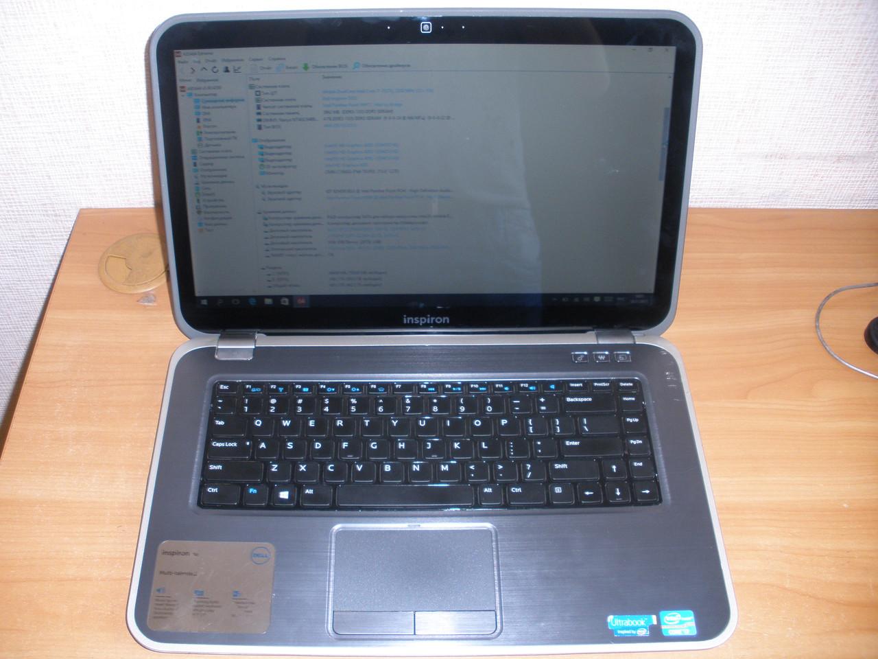 Ноутбук Dell Inspiron 15z-5523 Магазин Гарантия