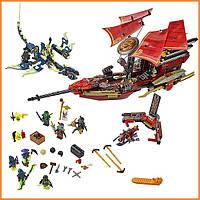 Конструктор Лего Ниндзяго Корабль Дар Судьбы. Решающая битва Lego Ninjago 70738