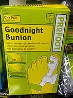 Ночной регулятор большого пальца стопы, Goodnight пара