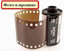 Лупа-очки бинокулярная MG19157, 1,5Х2,5Х3,5