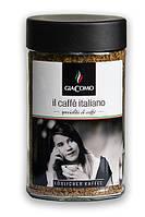 Кофе растворимый GiaComo il Caffe Italiano, натуральный, 200 гр