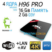 Приставка Android TV Box H96 Pro Amlogic S912 окта-ядро 3GB RAM 16GB.