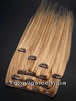 Натуральные волосы на заколках Clip 18HH(7PS): цвет 12-24