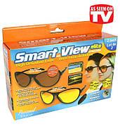 Солнцезащитные - антибликовые очки SMART VIEW ELITE 2 шт