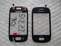 Touch screen (Сенсор) Samsung S5312 blue