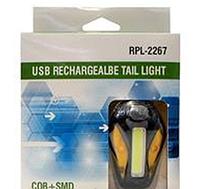Фонарь велосипедный USB красный/белый ZH-009-2267-RW