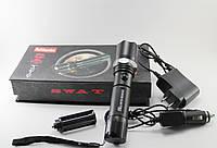 Фонарь полицейский Swat 50000W SW-8626-50000W.