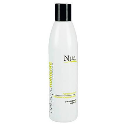 Nua — Питательный бальзам-кондиционер с оливковым маслом, фото 2