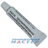 Паста КПТ-8 (Масса 10 г шайба, кремнийорганическая паста теплопроводная) -60°C / +180°C