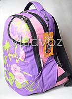 Рюкзак для девочки подростка Five Club сиреневый