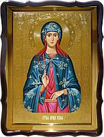 Икона Святой  Юлии для храма купить 80 на 60см