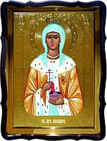 Икона Святая Александра поясная, купить для храма