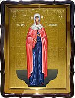 Православная икона Святой  Александры для церкви купить