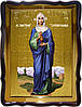 Православная Икона Святой  Анастасии Узорешительницы