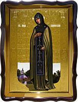 Икона Святой  Анны Кашинской для церкви купить