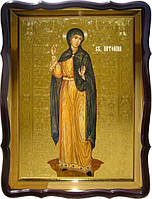 Православная Икона Святой  Антонины (ростовая)