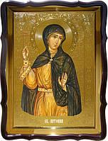 Икона Святой  Антонины для храма заказать