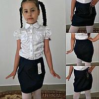 Юбка школьная для девочек , ткань мадонна,  размеры 122-128-134-140 см