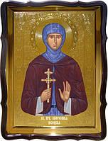 Православная икона Святой  Евросиния