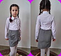 Юбка  для девочек школьная, цвет синий, черный, серый, ткань мадонна, тиар, размеры 122-128-134-140 см