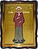 Православная икона Святой  Ксения Петербургской