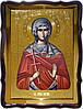 Икона Святой  Марины купить в церковной лавке
