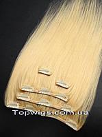 Натуральные волосы на заколках Clip 20HH(5PS): цвет 22