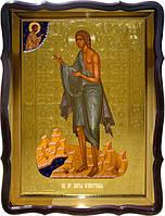 Православная икона Святой  Марии Египетской