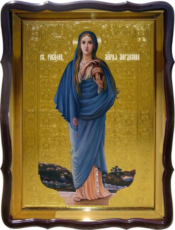 Церковная икона Святая  Мария Магдалина (ростовая)