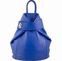 Рюкзак - сумка Стелла. Кожа. Италия