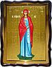 Икону Святой  Праматери Евы купить в магазине