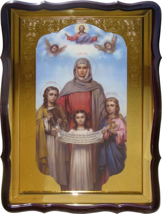 Церковная икона Святой  Софии купить в храм