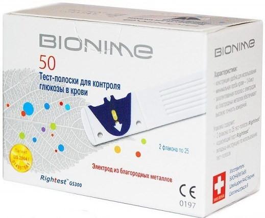 Тест-полоски Bionime GS-300