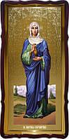 Церковная икона Святой Анастасии Узорешительницы 120 на 60