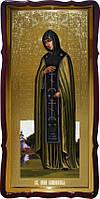 Церковная икона Святой Анны Кашинской купить