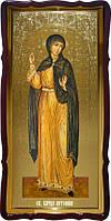 Православная большая икона Святой Антонина фон золото