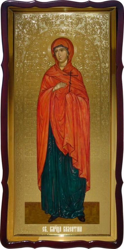 Церковная икона Святой Валентины купить в церковь