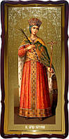 Церковная икона Святой Екатерины для храма купить