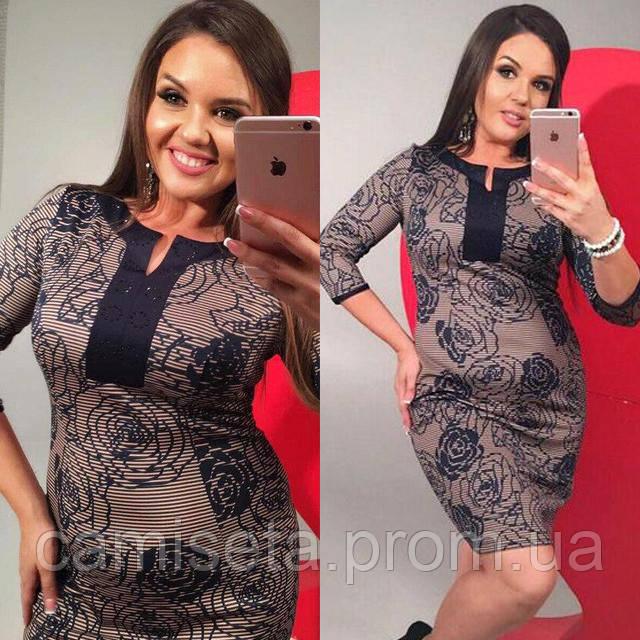 bdf2d32948313be Облегающее короткое женское платье из дайвинга P6925: продажа, цена ...