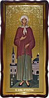 Церковная икона Святой Ксении Петербургской для храма