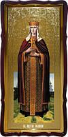 Православная большая икона Святой Людмилы