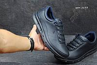 Подростковые кроссовки Ecco Yak, темно-синие