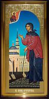 Церковная икона Святой Ксении Петербургской