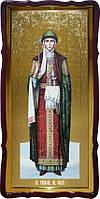 Православная большая икона Святой Ольги фон золото