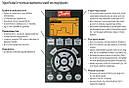 Частотный преобразователь Danfoss (Данфосс) Automation Drive FC 302 0,55 кВт (131B0074), фото 2