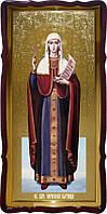 Церковная икона Святой Параскевы Пятницы