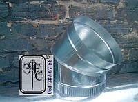 Отвод   45 круглый   нержавеющая сталь (0,5мм)