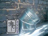 Отвод   45 круглый   оценкованная сталь (0,7мм)