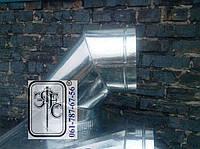 Отвод   90 круглый   нержавеющая сталь (0,5мм)