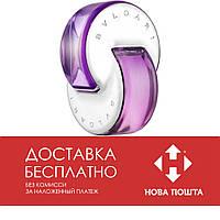 Tester Bvlgari Omnia Amethyste 65 ml